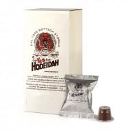 Capsule Caffè Arabica Cuba Altura Lavado
