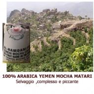 Yemen Mocha Matari